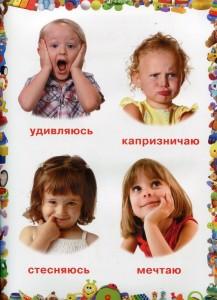 фото страниц Любимая книга малыша. От 6 месяцев до 4 лет #4