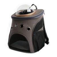 Рюкзак-переноска для животных CosmoPet 'Батискаф', коричневый