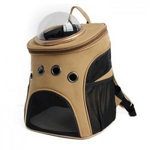 Рюкзак-переноска для животных CosmoPet 'Батискаф', песочный