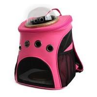 Рюкзак-переноска для животных CosmoPet 'Батискаф', розовый