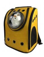 Рюкзак-переноска для животных CosmoPet 'Шаттл', желтый