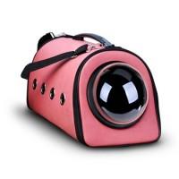 Сумка для переноски животных CosmoPet, розовая