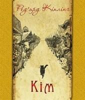 Книга Кім