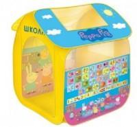 Игровая палатка Peppa 'Учим азбуку с Пеппой' (83х100х80 см) (30010)