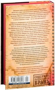 фото страниц Твин-Пикс. Тайный дневник Лоры Палмер #3