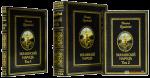 Книга 'Украинскій народъ' (в 2-х томах)