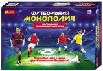 Футбольная монополия