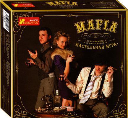 Купить Настольная игра 'Мафия', Ranok