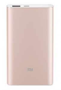 Универсальная батарея Xiaomi Mi power bank 10000mAh Type-C Gold Original