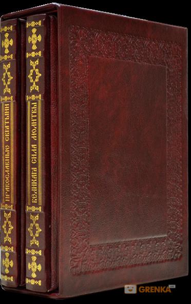 Купить Великая сила молитвы в 2х томах, Г. Гриценко, Dn-214
