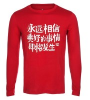 Пайта Xiaomi Mi Long-sleeved T-shirt positive energy Red M (Р26670)