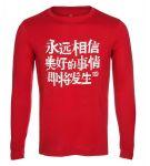 Пайта Xiaomi Mi Long-sleeved T-shirt positive energy Red XXL (Р26671)