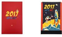 Настольный календарь Mi Bunny 2017 Desktop Calendar (Р29097)
