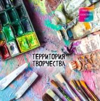 Книга Блокнот для художественных идей 'Акварель'