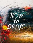 Книга Блокнот начинающего водителя 'How to Drive'