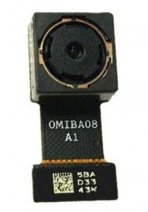 Подарок Камера основная для смартфонов Xiaomi Redmi Note 3 Pro (Р27440)