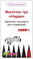 Магнитная игра The Purple Cow 'Нарды' (025)