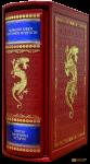Книга Большая книга восточной мудрости (футляр)