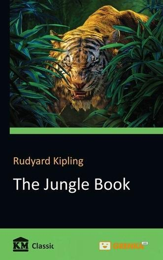 Купить The Jungle Book, Rudyard Kipling, 978-617-7409-86-0