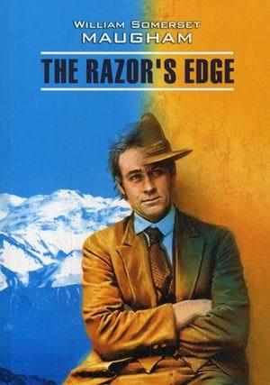 Купить The Razor's Edge / Острие бритвы, Somerset Maugham, 978-5-9925-0785-0