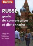 Книга Русский разговорник и словарь для говорящих по Французски