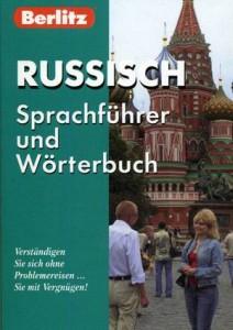 Книга Русский разговорник и словарь для говорящих по Немецки