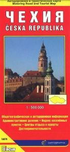 Книга Чехия. Автодорожная и туристическая карта. 1:500 000