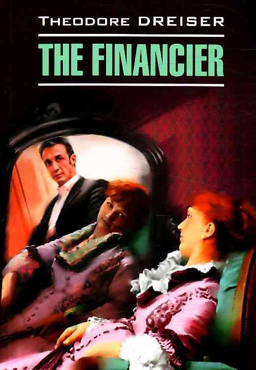 Купить The Financier, Theodore Dreiser, 978-5-9925-0519-1