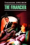 Книга The Financier