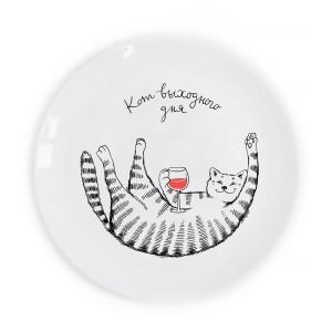 Подарок Тарелка 'Кот выходного дня'