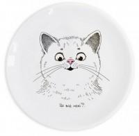 Подарок Дитяча тарілка 'Зворушене кошеня'