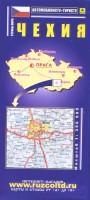 Книга Чехия (автомобилисту, туристу) 1:350 000