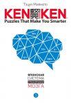 Книга KenKen. Японская система тренировки мозга. Книга 3