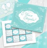 Подарок Шоколадный набор 'С днем свадьбы'