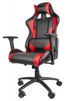 кресло Геймерское кресло Natec Genesis Nitro 880 Black-Red (NFG-0785)