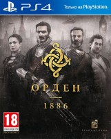 игра The Order: 1886 PS4