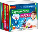 Набор для экспериментов 'Химические чудеса'
