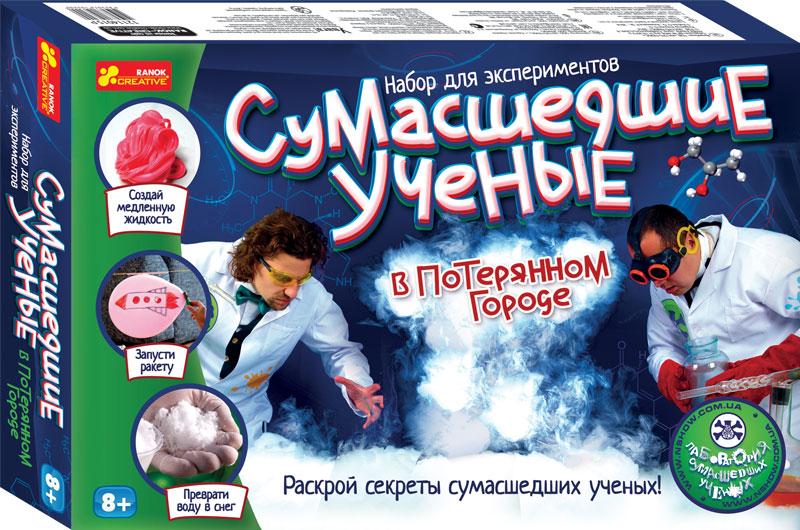 Набор для экспериментов 'Сумасшедшие ученые в Потерянном городе', Ranok  - купить со скидкой