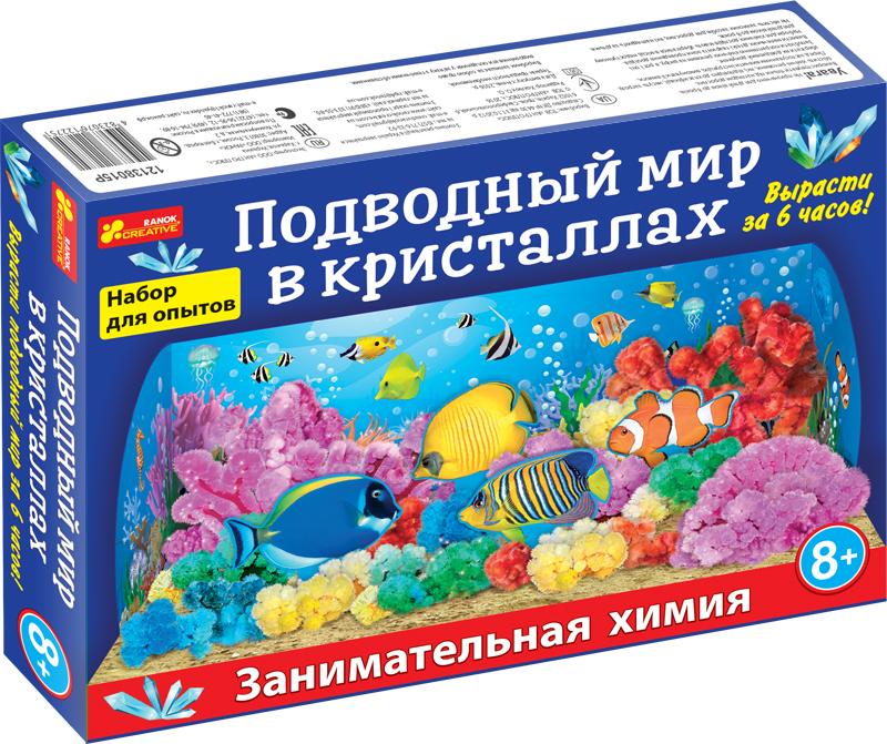 Купить Набор для опытов в кристаллах 'Подводный мир', Ranok