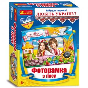 Фоторамка з гіпсу 'Україна'