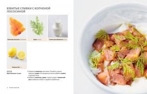 фото страниц Simplissime: Самая простая кулинарная книга #4