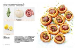 фото страниц Simplissime: Самая простая кулинарная книга #3