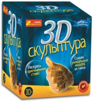 3D скульптура (золото)