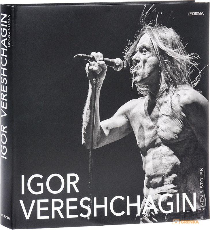 Купить Igor Vereshchagin. Given & Stolen, 978-5-600-01748-1