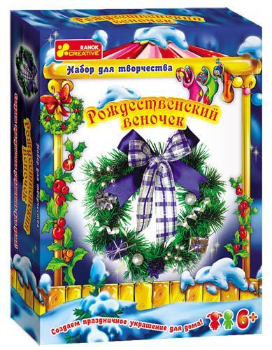 Купить Рождественский веночек, Ranok