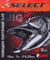 Поводок Select 'плетеный 1х19 15см 7кг (2шт/упак)' (18700879)