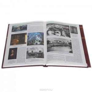 фото страниц Российская музейная энциклопедия #2
