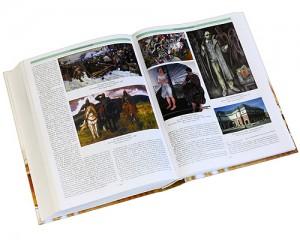 фото страниц Российская музейная энциклопедия #3