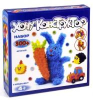 Конструктор-липучка 'ХочуКонструктор' 300+ Gift Box (ХК-300)
