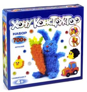 Конструктор-липучка 'ХочуКонструктор' 700+ Gift Box (ХК-700)